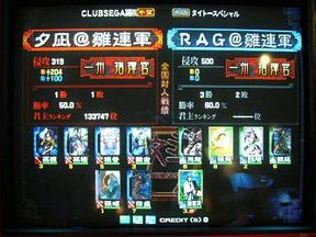 02rag