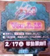 0217ver312