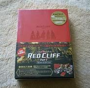 Red_cliff_dvdbox