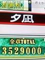 100504_2021