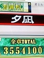 100529_2156