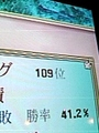 100717_1536