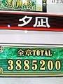 100717_2304