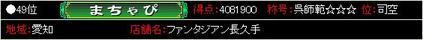 20100808_2