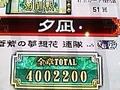 100911_1805