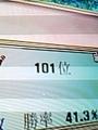100919_1636