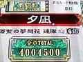 100919_2245