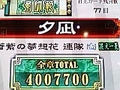100925_1659