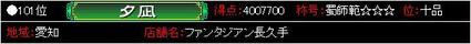 20100926