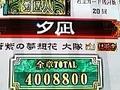 101009_1726