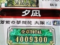 101023_1802001