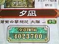 101223_1848
