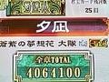 110129_1659