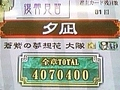110505_1411