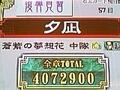 110507_1447