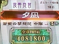 110604_2028