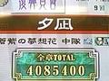 110623_1330001