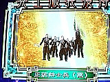 120209_1258
