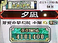 120303_1822001