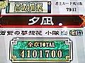 120324_1646001