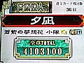 121007_1727
