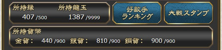 180130verup